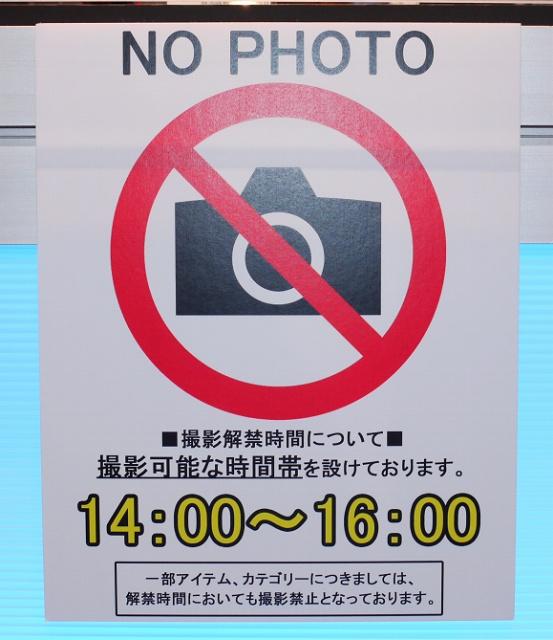 P1280525.jpg