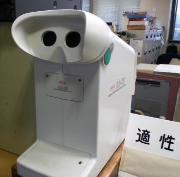 視力検査機(24.12.21)