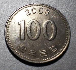 100ウォン表面(24.12.22)
