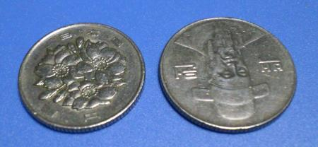 100円、100ウォン裏面(24.12.22)