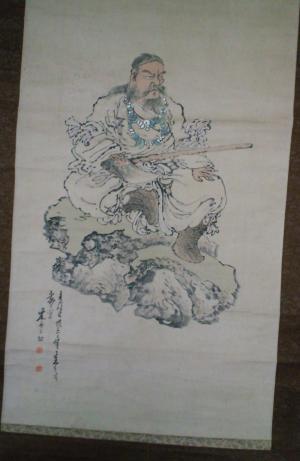 児玉果亭画の「山の神様」掛け軸(25.1.12)