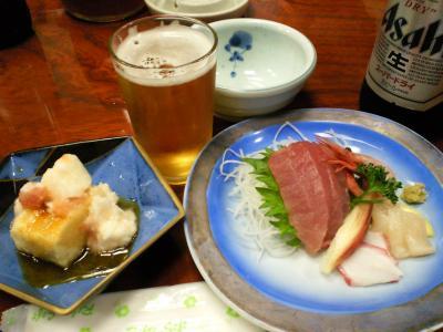 栄楽お料理(25.1.17)