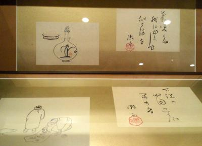 夏目漱石直筆の色紙(25.1.24)