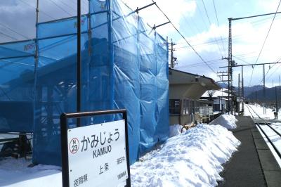 上条駅ホーム湯田中方向(25.2.13)