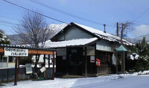 信濃竹原駅全景(25.2.17)