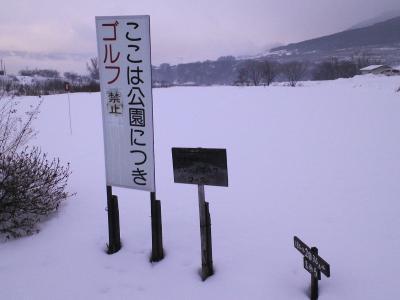 雪のマレットゴルフ場(25.2.18)