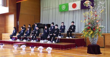 24年度卒業生12人(25.3.18)