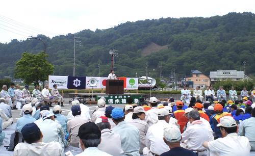 平成25年度北信州植樹祭(25.6.8)