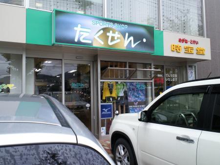 長野卓球センター(25.6.19)