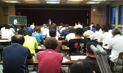 TPP学習会(25.6.28)