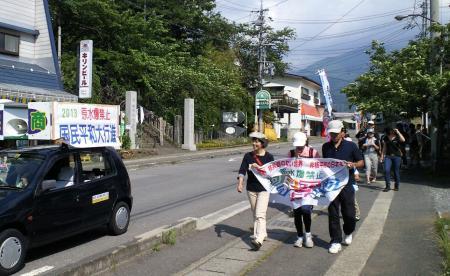 国民平和大行進(25.6.29)