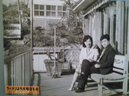 パネル・志賀高原ホテル(25.6.30)