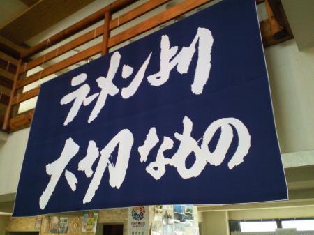 大暖簾(25.6.30)