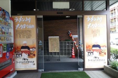 文化センター入り口(25.6.30)