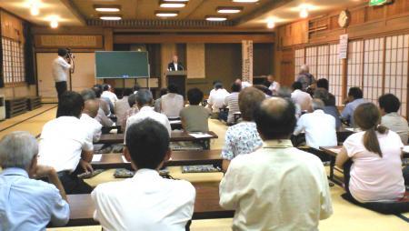 教育講演会(25.8.8)