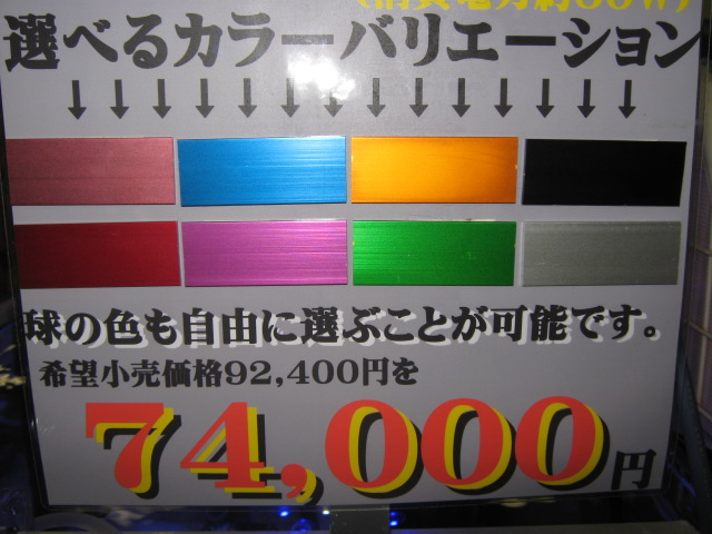 IMG_4241.jpg