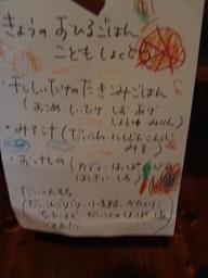 DSC00132_201412052255457fa.jpg