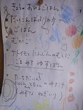 DSC03146_20141128013210a77.jpg