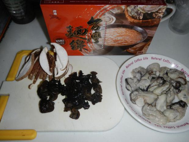 麺線2 (1)