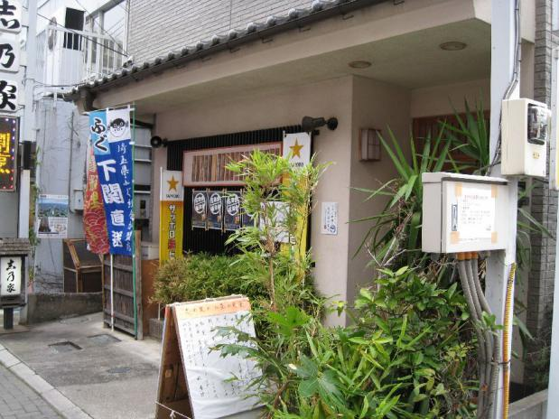 志の家 (4)