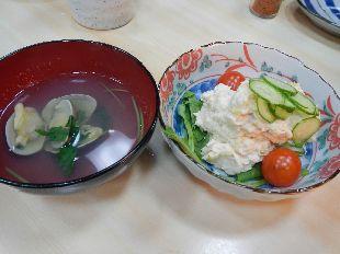 うきま (2)