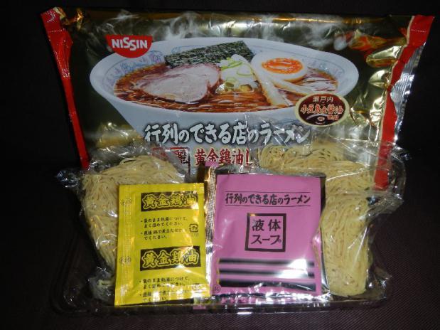 黄金鶏油ラーメン (2)