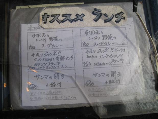 くらうど (9)