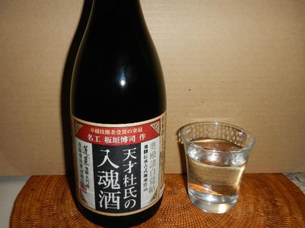 赤根ホウレン草 (9)