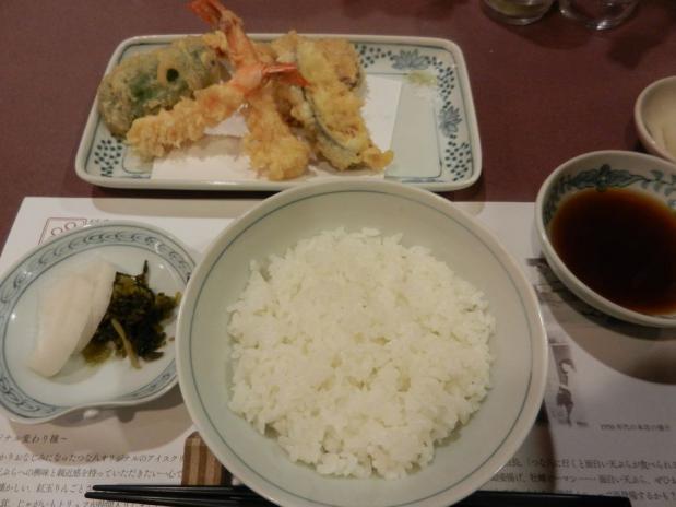 つな八 京王+(8)