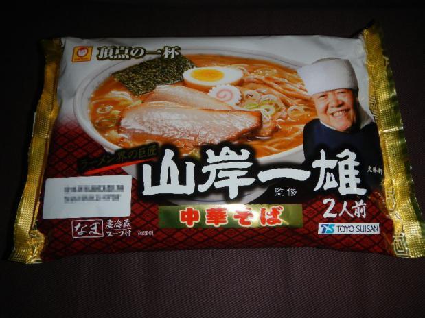 大勝軒生麺 (1)