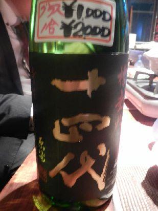 徳兵衛2-12 (11)