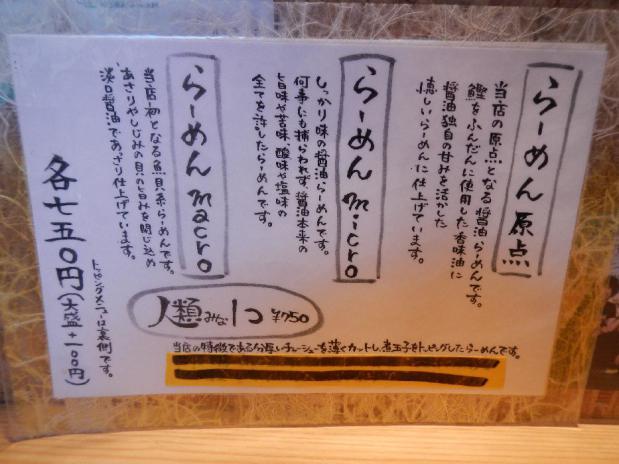 人類みな麺類 (2)