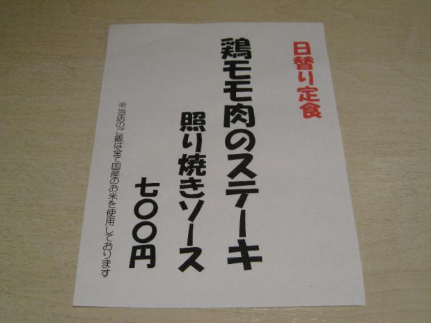 こころ庭 (1)