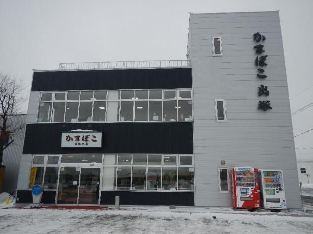 北海道ツアー2013 (11)