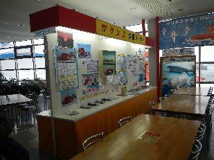 北海道ツアー2013 (12)