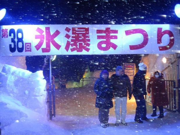 北海道ツアー2013 (53)