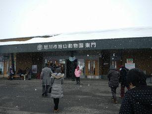 北海道ツアー2013 (70)