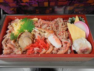 北海道ツアー2013 (99)