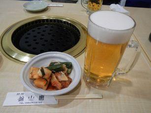 錦山閣03 (1)