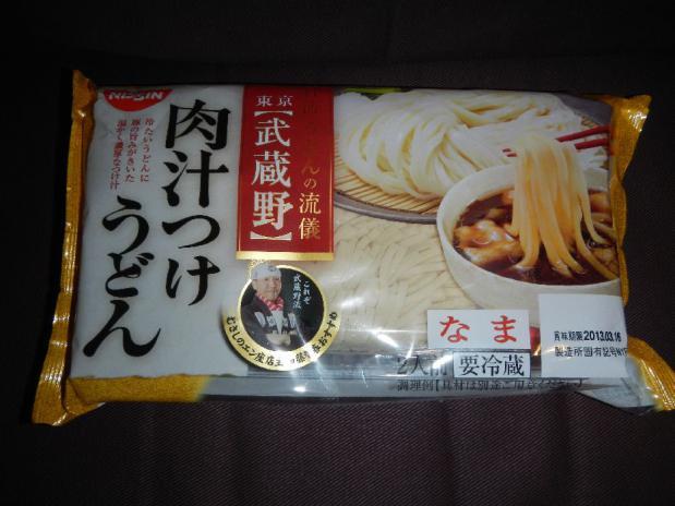 肉汁つけうどん (1)