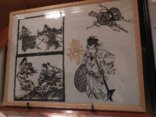 板橋錦寿司 (17)