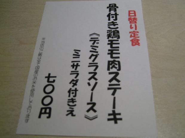 こころ庭ランチ3-9 (2)