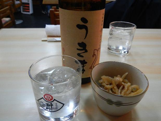 うきま3-29 (1)
