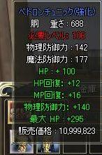 0000022.jpg