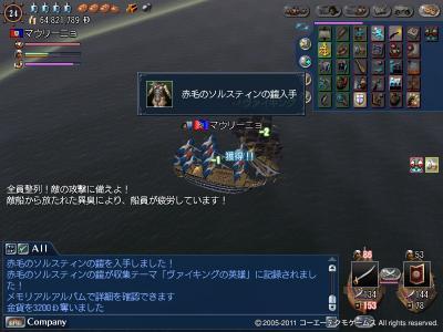 111201_3.jpg