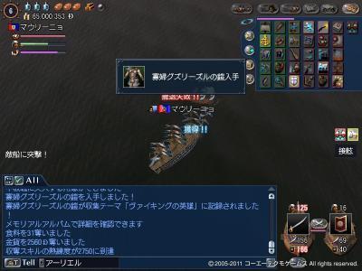 111201_4.jpg