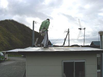 屋根のトタン