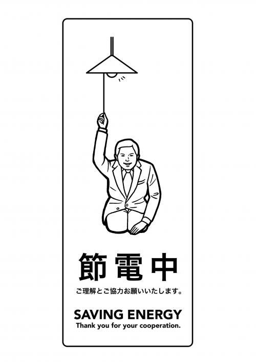 繝輔Ν+繝壹・繧ク蜀咏悄繝励Μ繝ウ繝医・繧ウ繝斐・_convert_20110314181446
