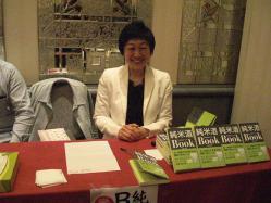 酒・食ジャーナリストの山本洋子先生