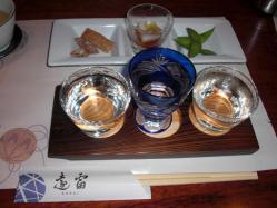 遠雷で細川酒造さんの3品味見